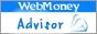 advisor